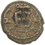 2 Cash - Frederik III – avers