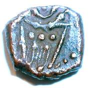 1 Cache (Pondichery - Dutch Occupation – avers