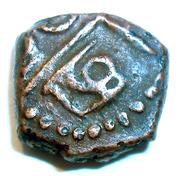1 Cache (Pondichery - Dutch Occupation – revers