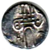 1 Fanam (Cochin Mint) – avers