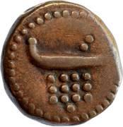 1 Rasi (Cochin ) – revers
