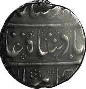 1 Rupee - Muhammad Shah (Arcot) – avers