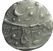 1 Rupee - Muhammad Shah (Arcot) – revers