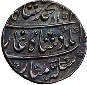 1 Roupie - Muhammad Shah – avers