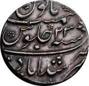 1 Roupie - Muhammad Shah – revers