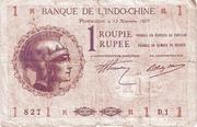 1 Roupie (Rupee) – avers