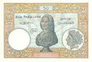 50 Roupie (Rupee) – revers