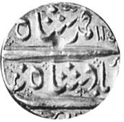 1 Mohur - Muhammad Shah (Arcot) – avers