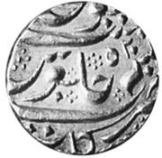 1 Mohur - Muhammad Shah (Arcot) – revers
