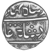 1 Paisa - Ahmad Shah Bahadur (Arcot) – avers