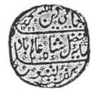 1/4 Rupee - Shah Alam II (Arcot) – avers