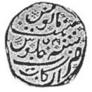 1/4 Rupee - Shah Alam II (Arcot) – revers