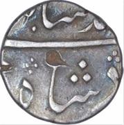1/2 Rupee - Ahmad Shah Bahadur (Arcot) – avers