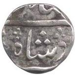 1/2 Rupee - Shah Alam II (Arcot) – avers