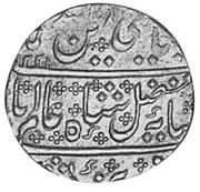 1 Nazarana Rupee - Shah Alam II (Arcot) – avers