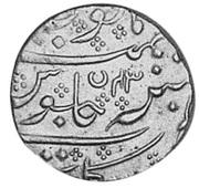 1 Nazarana Rupee - Shah Alam II (Arcot) – revers