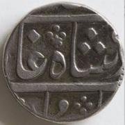 1/4 Rupee - Muhammad Shah (Arcot) – revers