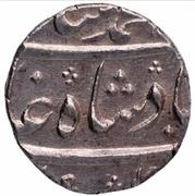 1/2 Rupee - Muhammad Shah (Arcot) – avers