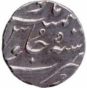 1/2 Rupee - Muhammad Shah (Arcot) – revers
