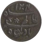 1/4 Rupee - Muhammad Shah (Arcot) – avers