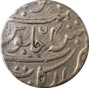 1 Rupee - Alamgir II (Arcot) – avers