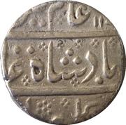 1 Rupee - Alamgir II (Arcot) – revers