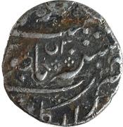 1 Nazarana Rupee - Ahmad Shah Bahadur (Arcot) – avers