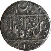1 Nazarana Rupee - Ahmad Shah Bahadur (Arcot) – revers