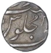 1/2 Rupee - Ahmad Shah Bahadur (Arcot) – revers