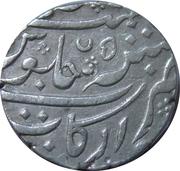 1 Rupee - Ahmad Shah Bahadur (Arcot Mint) – revers