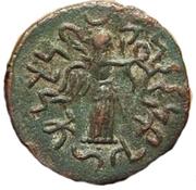Octodrachm - Gondophares - 12 BC-130 AD (Indo-Parthian Kingdom) – revers