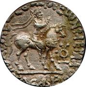 Tetradrachm - Gondophares - 12 BC-130 AD (Indo-Parthian Kingdom) – avers