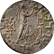 Tetradrachm - Gondophares - 12 BC-130 AD (Indo-Parthian Kingdom) – revers