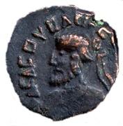 Tetradrachm - Abdagases I - 12 BC-130 AD (Sakastan Arachosia/Paropamisadae) – avers