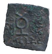 Chalkou / AE Unit - Gondophares - 12 BC-130 AD (Arachosia) – revers