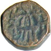 Drachm - Gondophares - 12 BC-130 AD (Indo-Parthian Kingdom) – revers