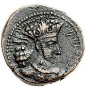 """Chalkous / Pashiz - AE unit - Ardashir I """"kushansha""""- 230-250 AD – avers"""
