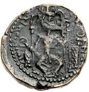 """Chalkous / Pashiz - AE unit - Ardashir I """"kushansha""""- 230-250 AD – revers"""