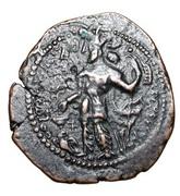 Dinar - Indo-Sasanian Sindh province - 300-360 AD – avers