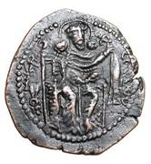 Dinar - Indo-Sasanian Sindh province - 300-360 AD – revers