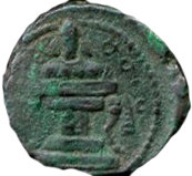 "Hemidrachm - ""Kushanshah"" Peroz I - 250-265 AD – revers"