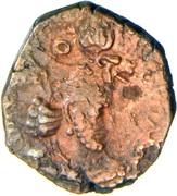 Hemidrachm - Hormizd I (Kushanshah - 265 - 295 AD) – avers