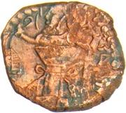 Hemidrachm - Hormizd I (Kushanshah - 265 - 295 AD) – revers