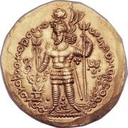 """Dinar of the Indo-Sassanid """"kushansha"""" Hormizd I (265-295 AD) – avers"""
