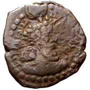 Pashiz / Unit / Chalkous - Baga Vorohrane (under Shapur I) – avers