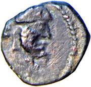 """Chalkous / AE Unit / AE Pashiz - """"kushansha"""" Hormizd I - 264-272 AD (under Shapur I) – avers"""