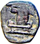 """Chalkous / AE Unit / AE Pashiz - """"kushansha"""" Hormizd I - 264-272 AD (under Shapur I) – revers"""