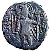 """Chalkous / ½ Pashiz - AE unit - """"kushansha"""" Peroz I - 250-265 AD – avers"""