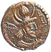 Hemidrachm - Peroz II (Kushanshah - 300 - 325 AD) – avers