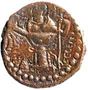 Hemidrachm - Peroz II (Kushanshah - 300 - 325 AD) – revers